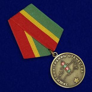Медаль «Защитник границ Отечества» - общий вид