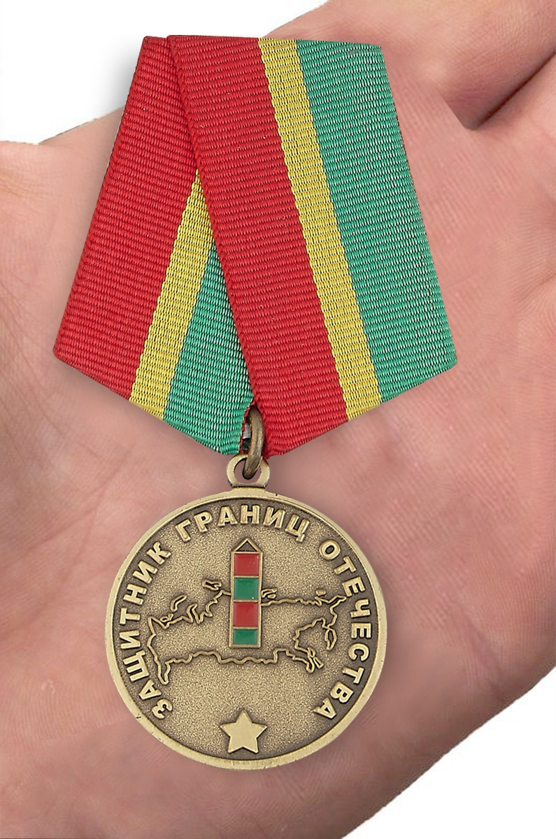 Медаль «Защитник границ Отечества» - вид на ладони