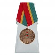 Медаль Защитник границ Отечества на подставке