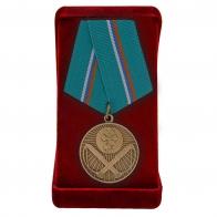 """Медаль """"Защитник рубежей Отечества"""" в футляре"""