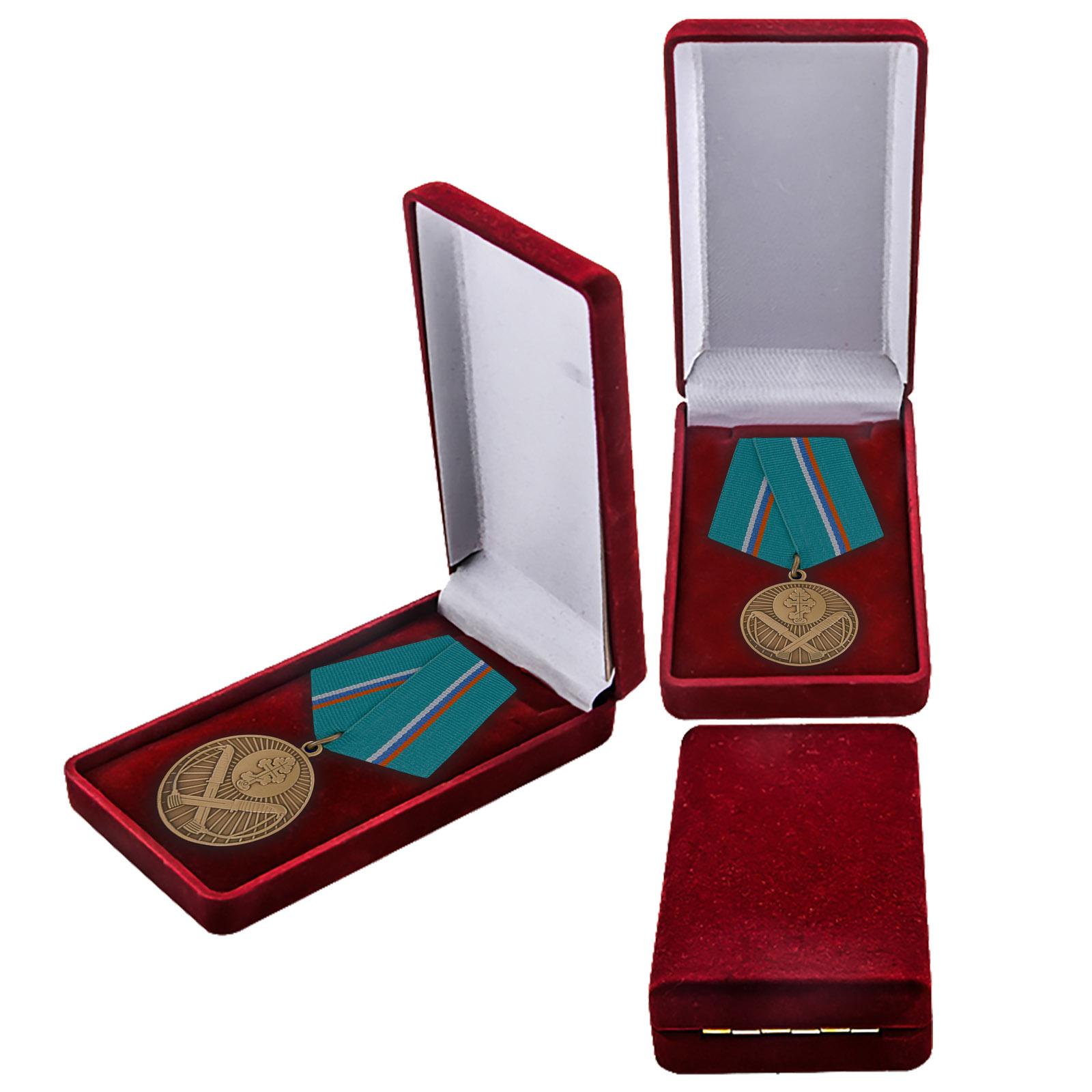 """Медаль """"Защитник рубежей Отечества"""" с наградным комплектом"""