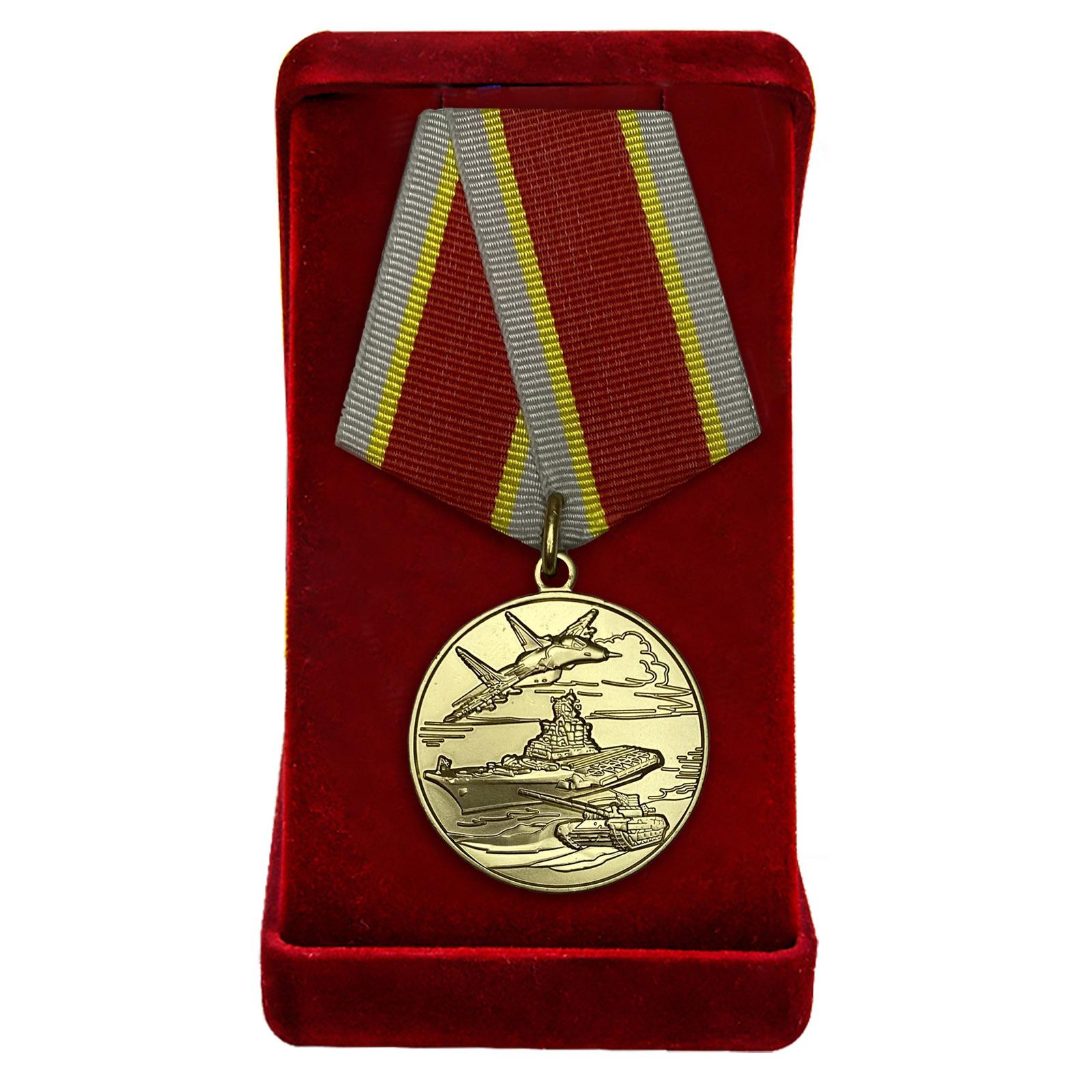 """Медаль """"Защитникам Отечества"""" заказать в Военпро"""