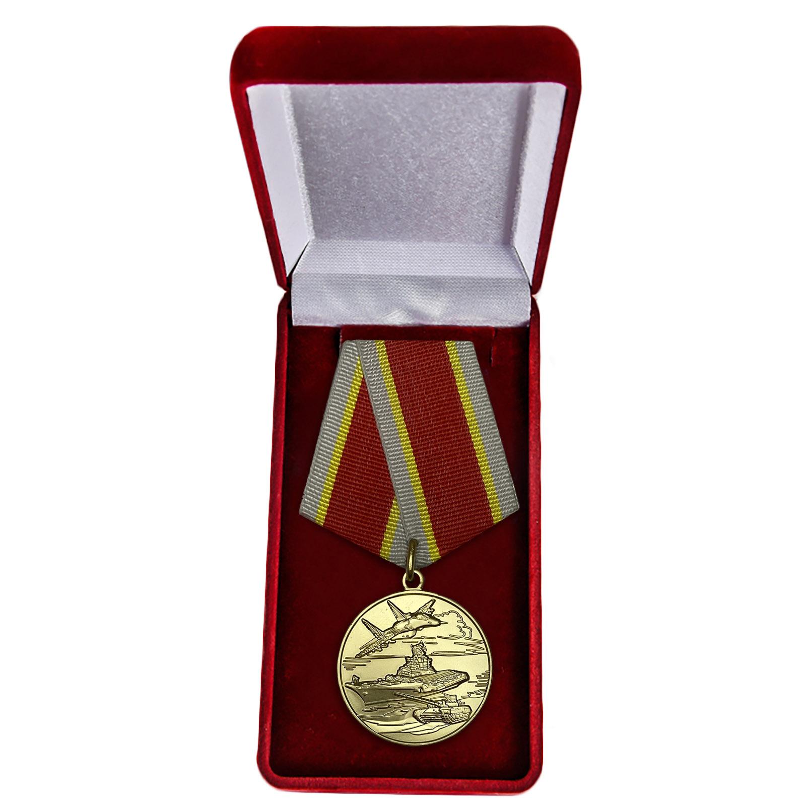 """Медаль """"Защитникам Отечества"""" купить в Военпро"""