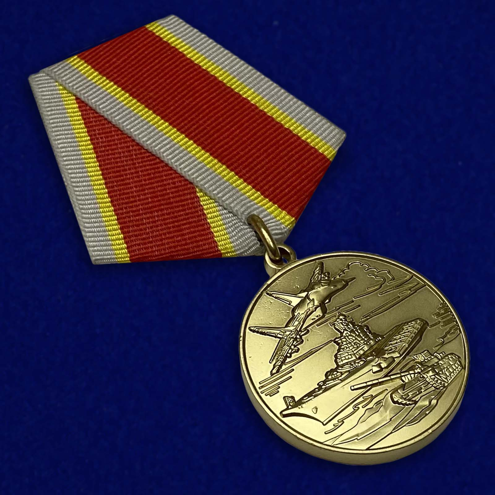 """Медаль """"Защитникам Отечества"""""""