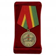 """Медаль """"Защитнику границ Отечества"""" в футляре"""