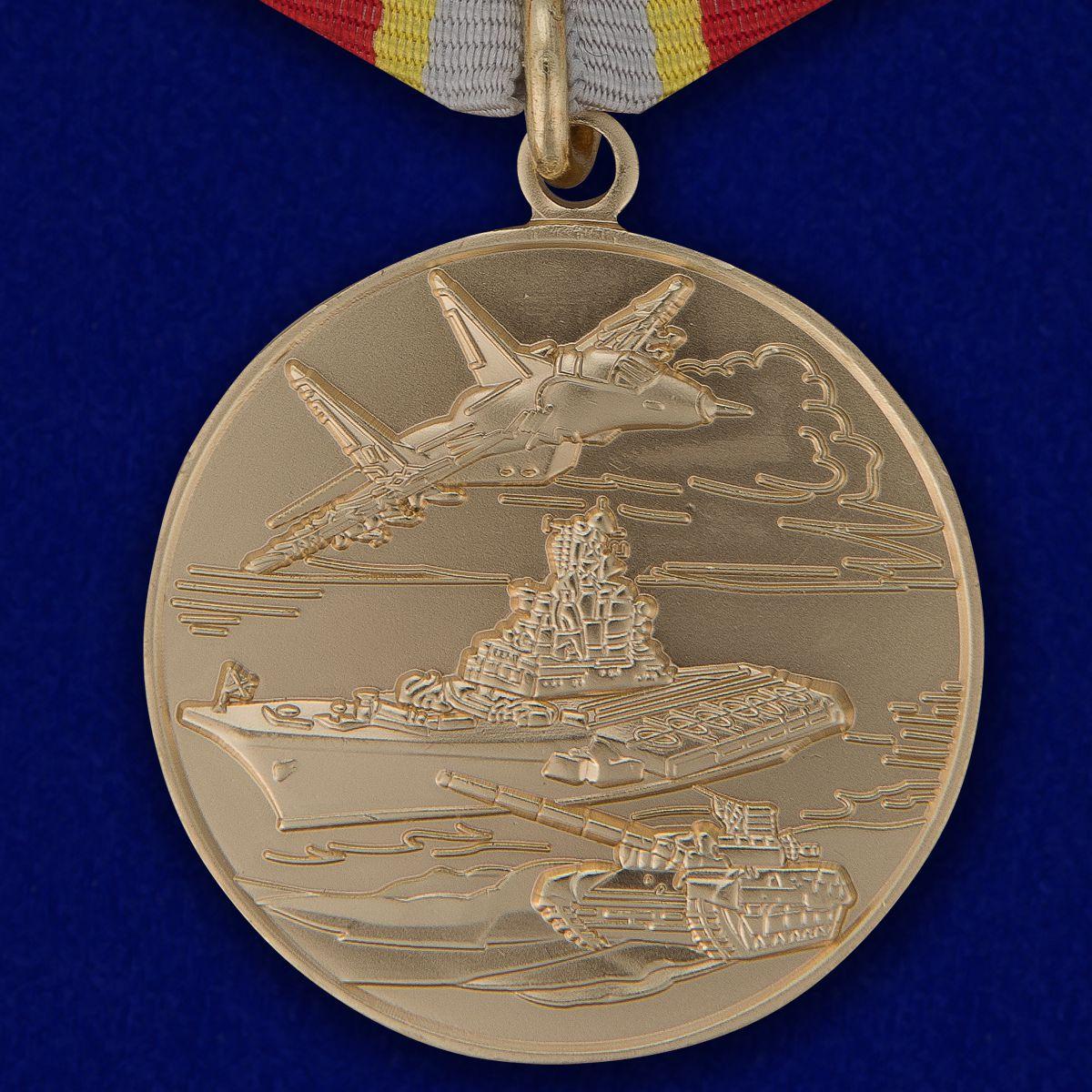 Российские награды купить в Екатеринбурге