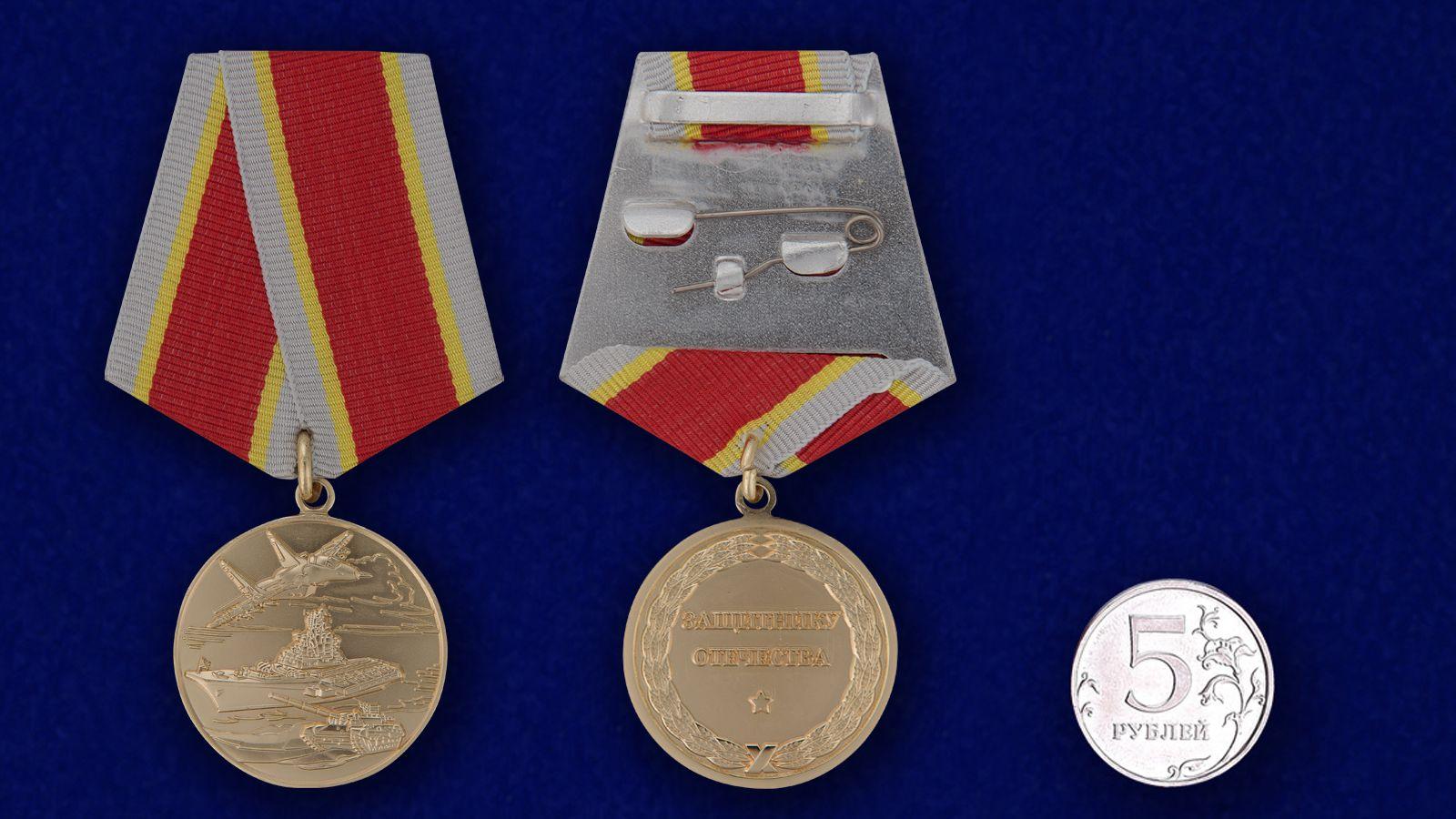 Заказать медаль России «Защитнику Отечества»