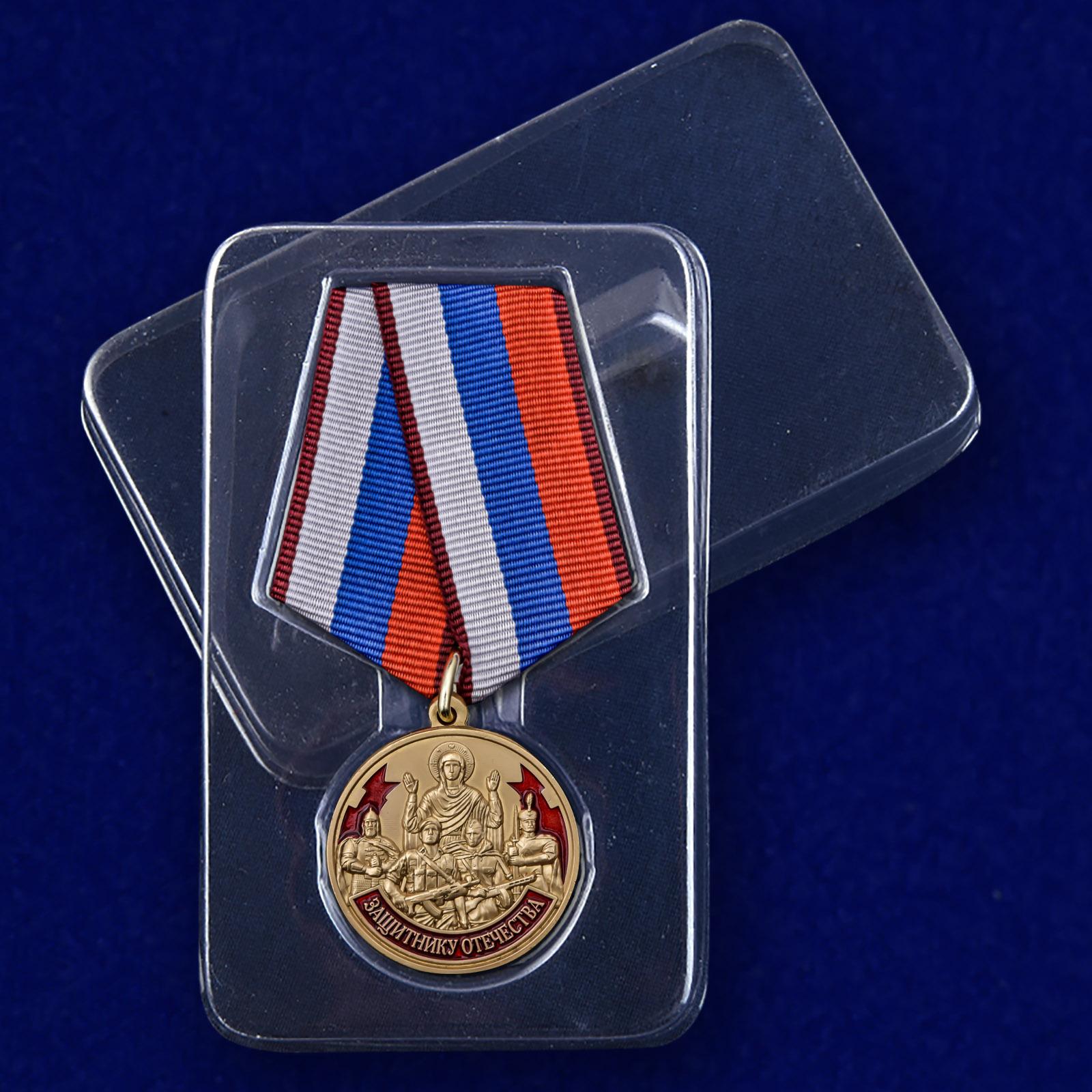 """Медаль Защитнику Отечества """"23 февраля"""" с доставкой"""