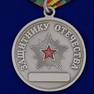 Медаль Защитнику Отечества в футляре из бархатистого флока