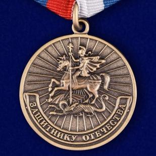 Медаль Защитнику Отечества Родина Мужество Честь Слава