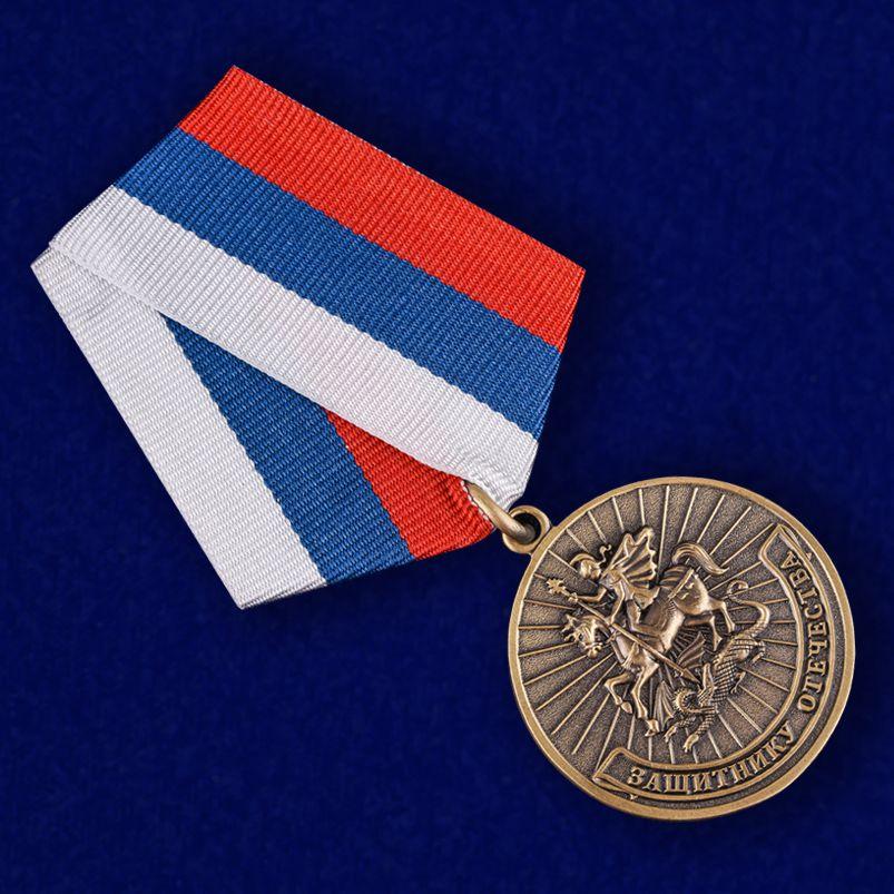 Медаль Защитнику Отечества Родина Мужество Честь Слава - общий вид