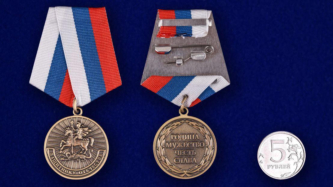 Медаль Защитнику Отечества (Родина Мужество Честь Слава)-сравнительный размер