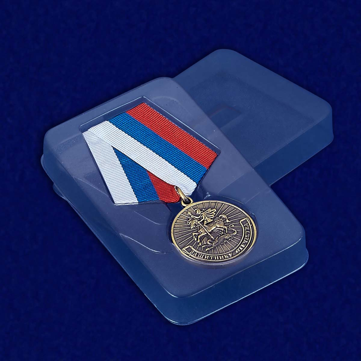 Медаль Защитнику Отечества (Родина Мужество Честь Слава)