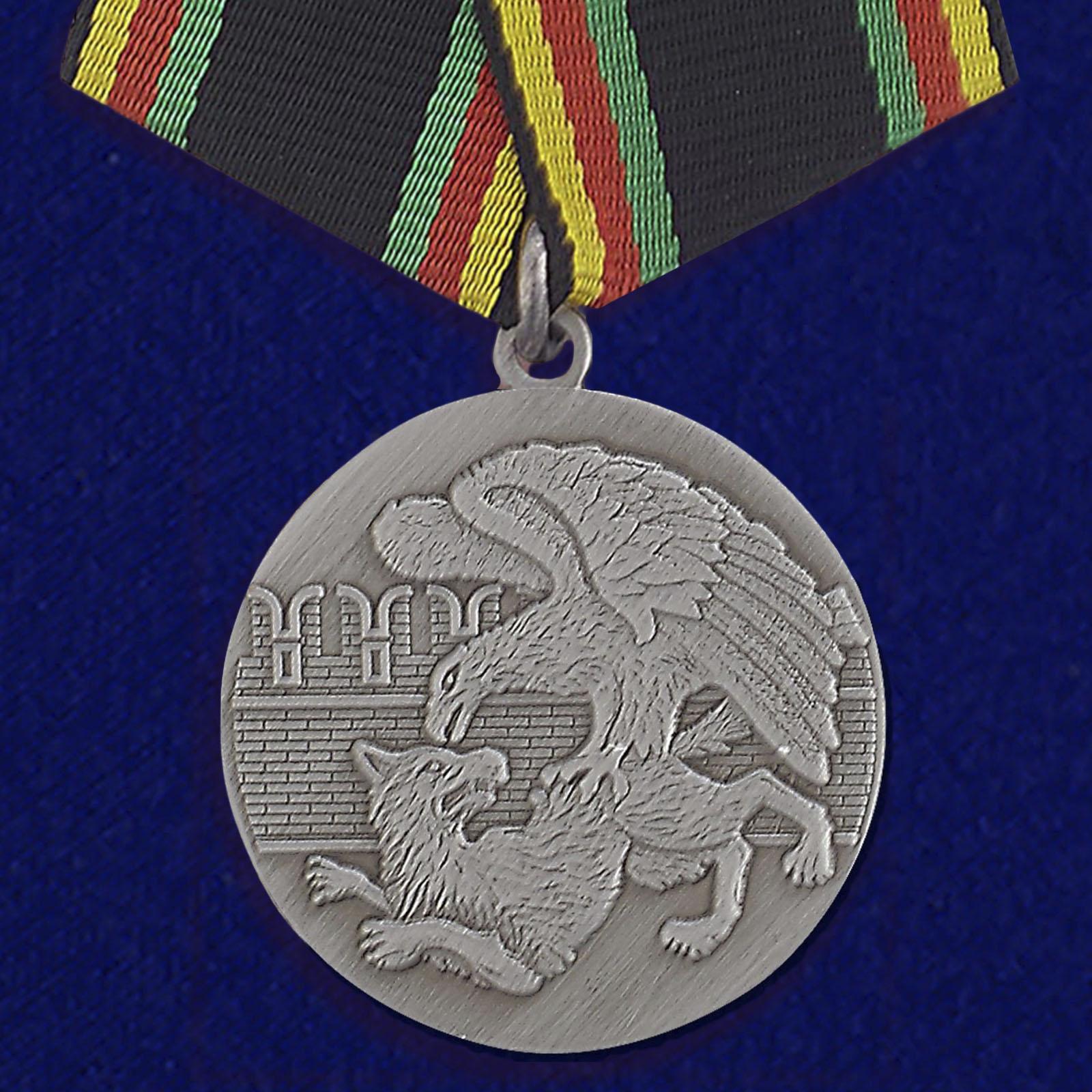 Медаль «Защитнику Отечества» с орлом