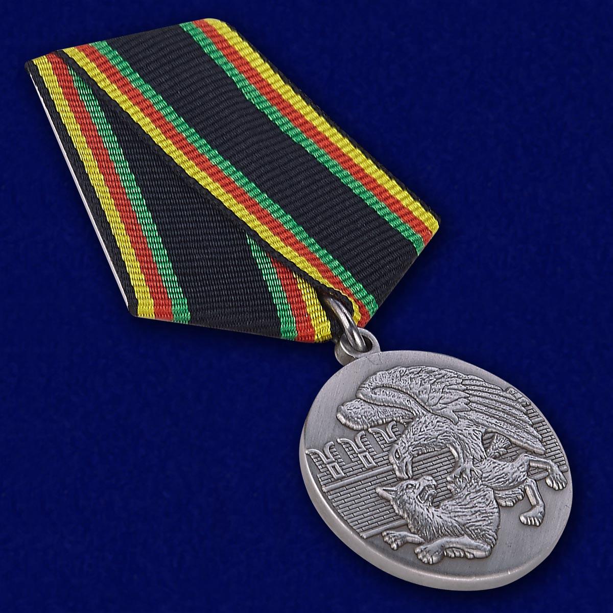 Купить медаль «Защитнику Отечества» с орлом