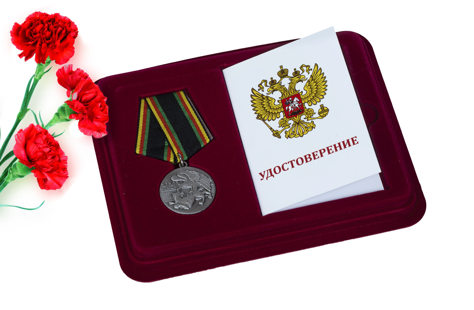 Медаль Защитнику Отечества купить по демократичной цене