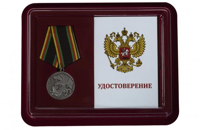 Медаль Защитнику Отечества