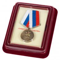 """Медаль """"Защитнику Отечества"""" в подарочном футляре"""