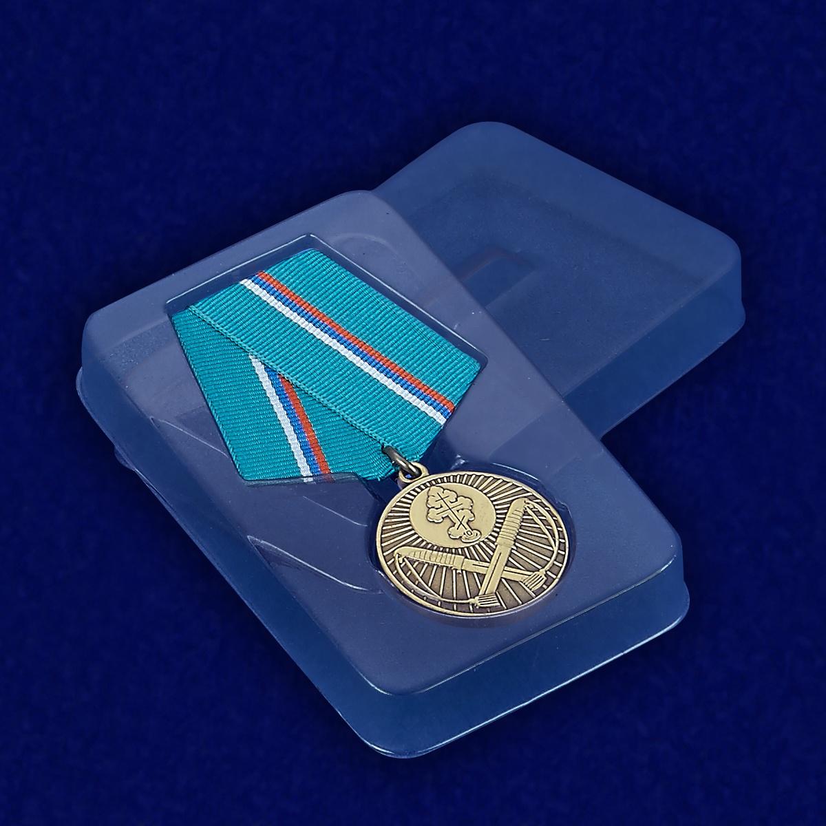 Медаль Защитнику рубежей Отечества - в пластиковом футляре