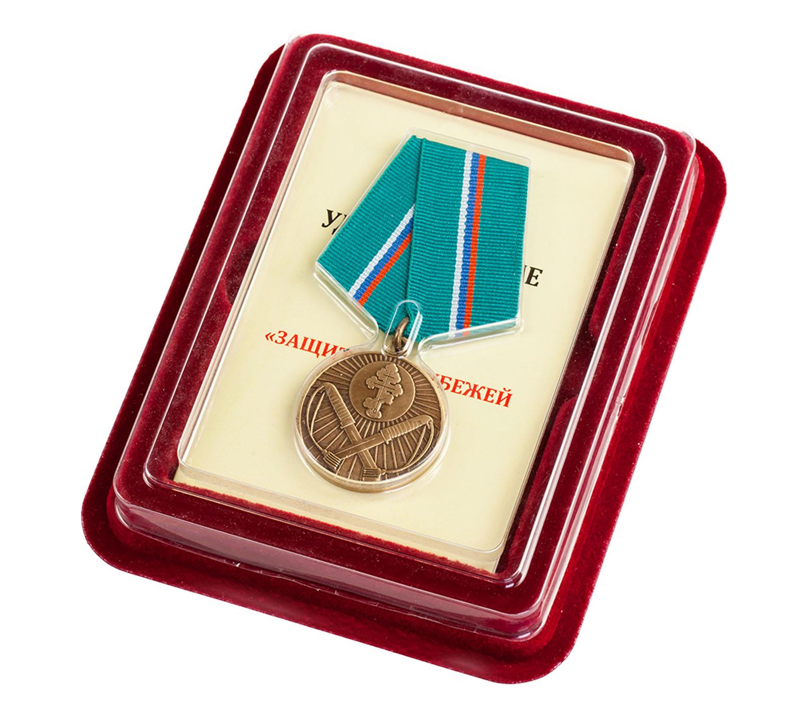 """Медаль """"Защитнику рубежей Отечества"""" в футляре с покрытием из флока"""