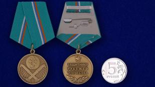 """Медаль """"Защитнику рубежей Отечества"""" в футляре с покрытием из флока - сравнительный вид"""