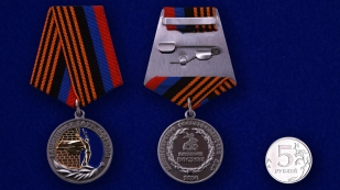 Медаль Защитнику Саур-Могилы ДНР - сравнительный вид