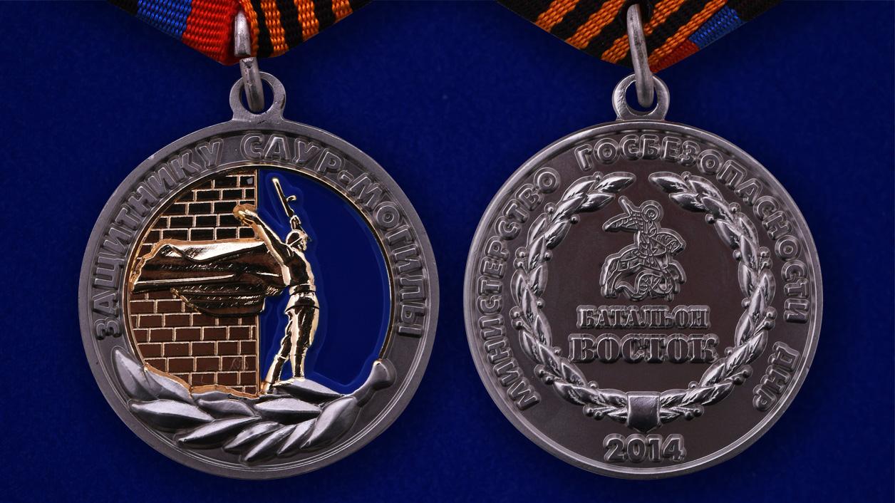 """Медаль """"Защитнику Саур-Могилы"""" ДНР - аверс и реверс"""