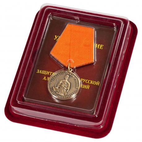 Медаль Защитнику земли Русской Александр Невский