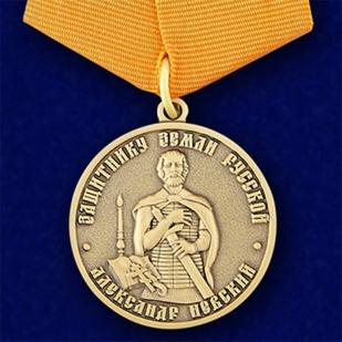 Купить медаль Защитнику земли Русской Александр Невский