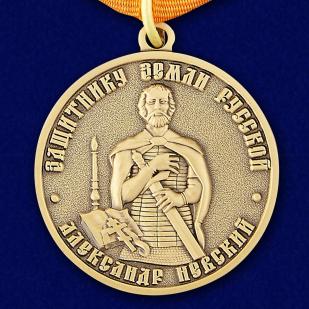 Заказать медаль Защитнику земли Русской Александр Невский