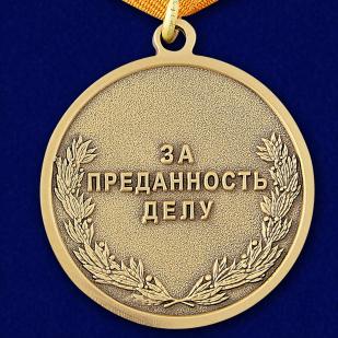 Медаль Защитнику земли Русской Александр Невский - купить онлайн