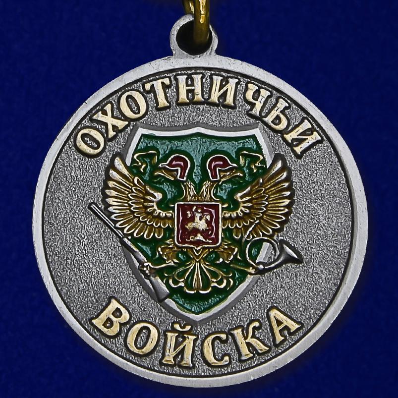 """Медаль """"Заяц"""" - реверс"""