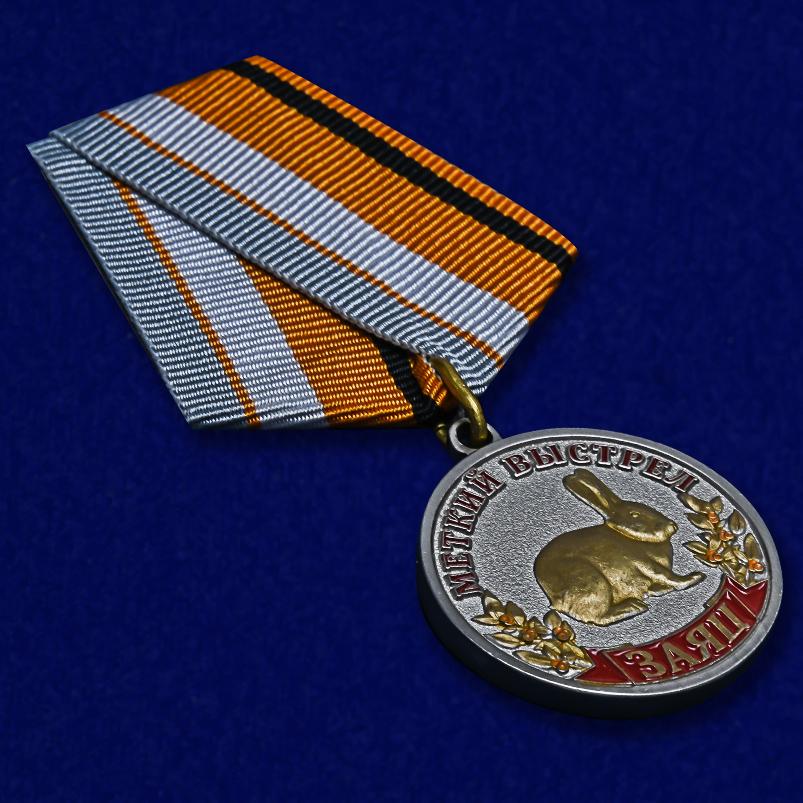 """Медаль """"Заяц"""" в подарок охотнику купить в Военпро"""