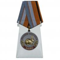 Медаль Заяц (Меткий выстрел) на подставке