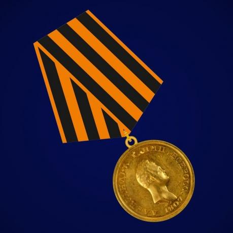 """Медаль """"Земскому войску"""" (золото)"""