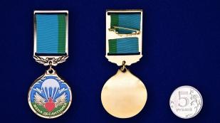 """Медаль """"Жена десантника""""- сравнительный вариант"""