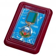"Медаль ""Жена десантника"" в футляре из темно бордового флока"
