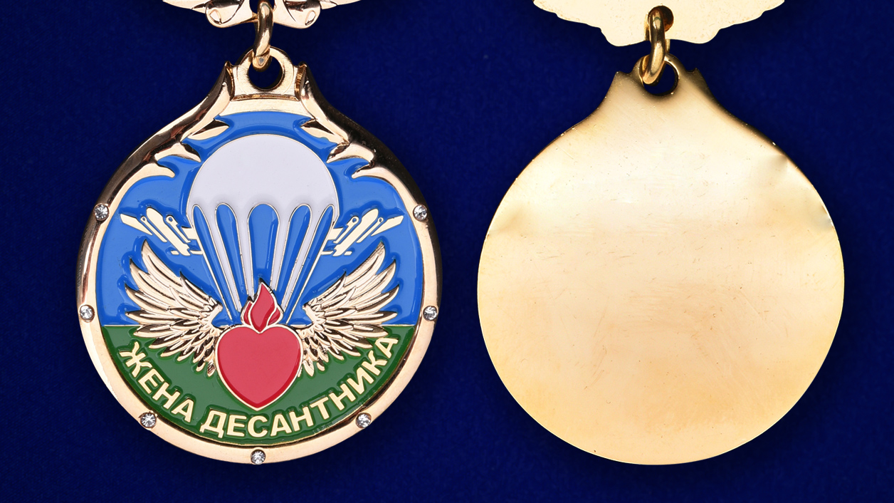 """Медаль """"Жена десантника"""" в футляре из темно бордового флока - аверс и реверс"""
