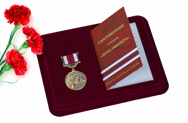 Медаль Жена офицера