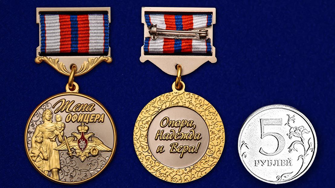Медаль Жена офицера = сравнительный вид