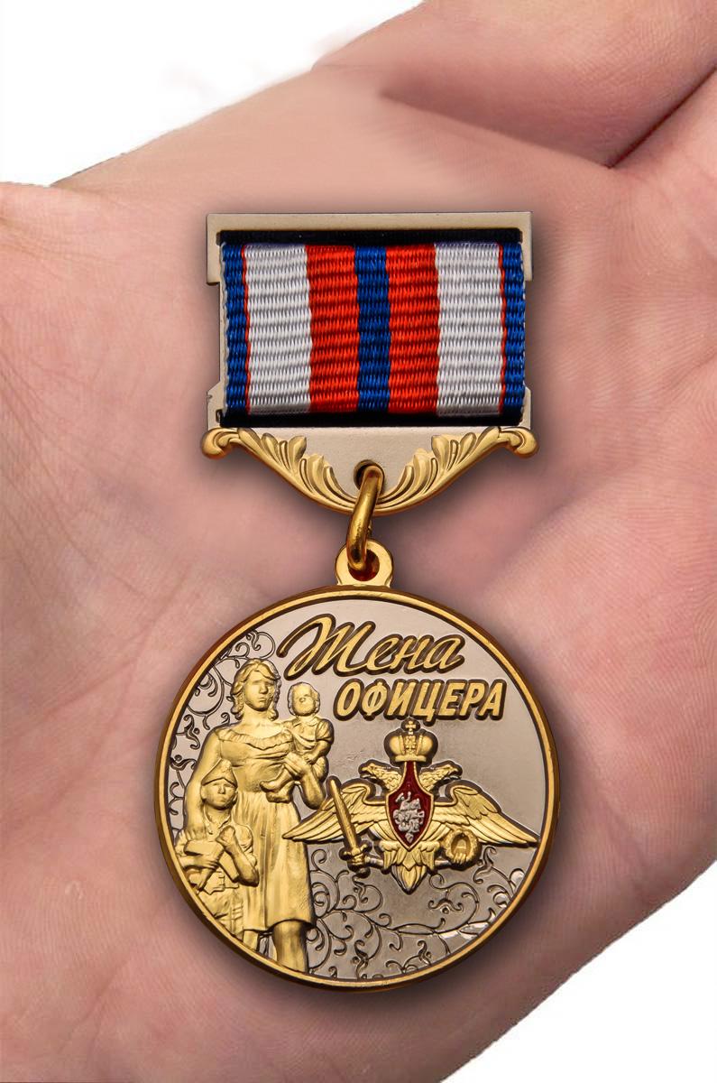 """Медаль """"Жена офицера"""" с доставкой"""