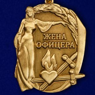"""Купить медаль """"Жена офицера"""" в футляре из бархатистого флока"""