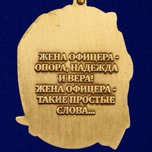 """Заказать медаль """"Жена офицера"""" в футляре из бархатистого флока"""