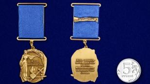 """Медаль """"Жена офицера"""" в футляре из бархатистого флока - сравнительный вид"""