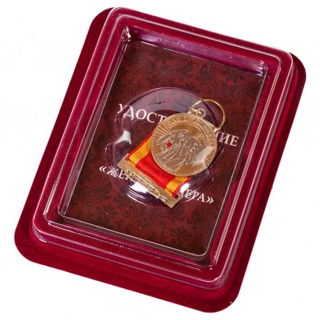 """Медаль """"Жена офицера"""" в футляре из флока с прозрачной крышкой"""