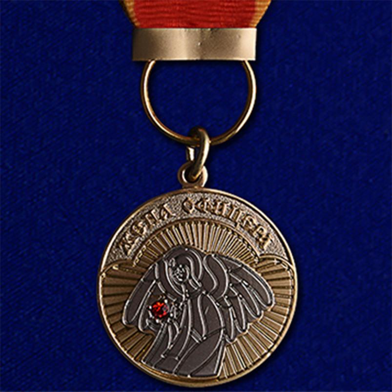 """Купить медаль """"Жена офицера"""" в футляре из флока с прозрачной крышкой"""
