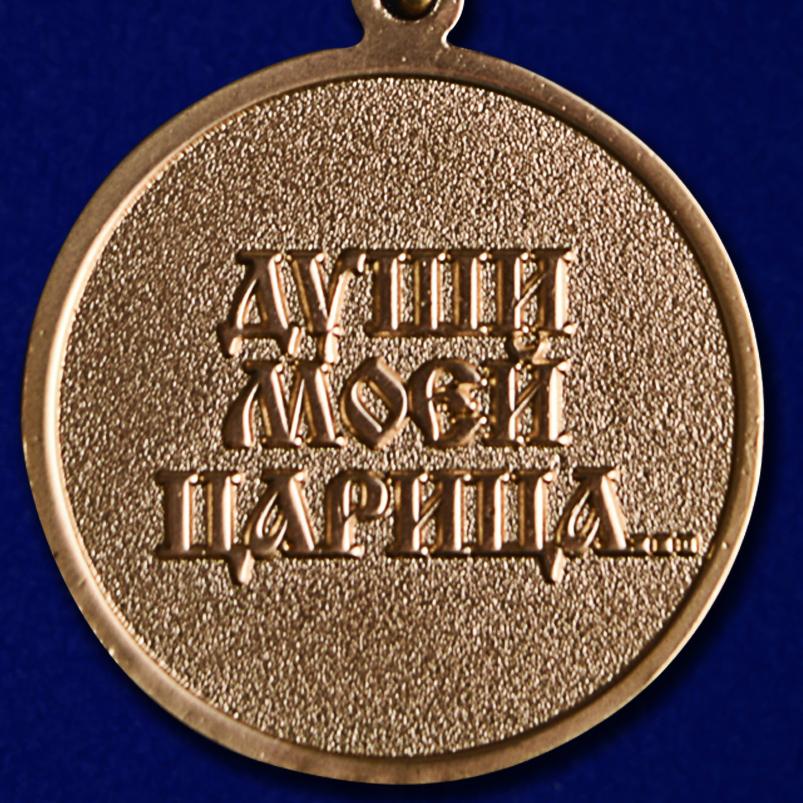 """Медаль """"Жена офицера"""" в футляре из флока с прозрачной крышкой - купить оптом"""