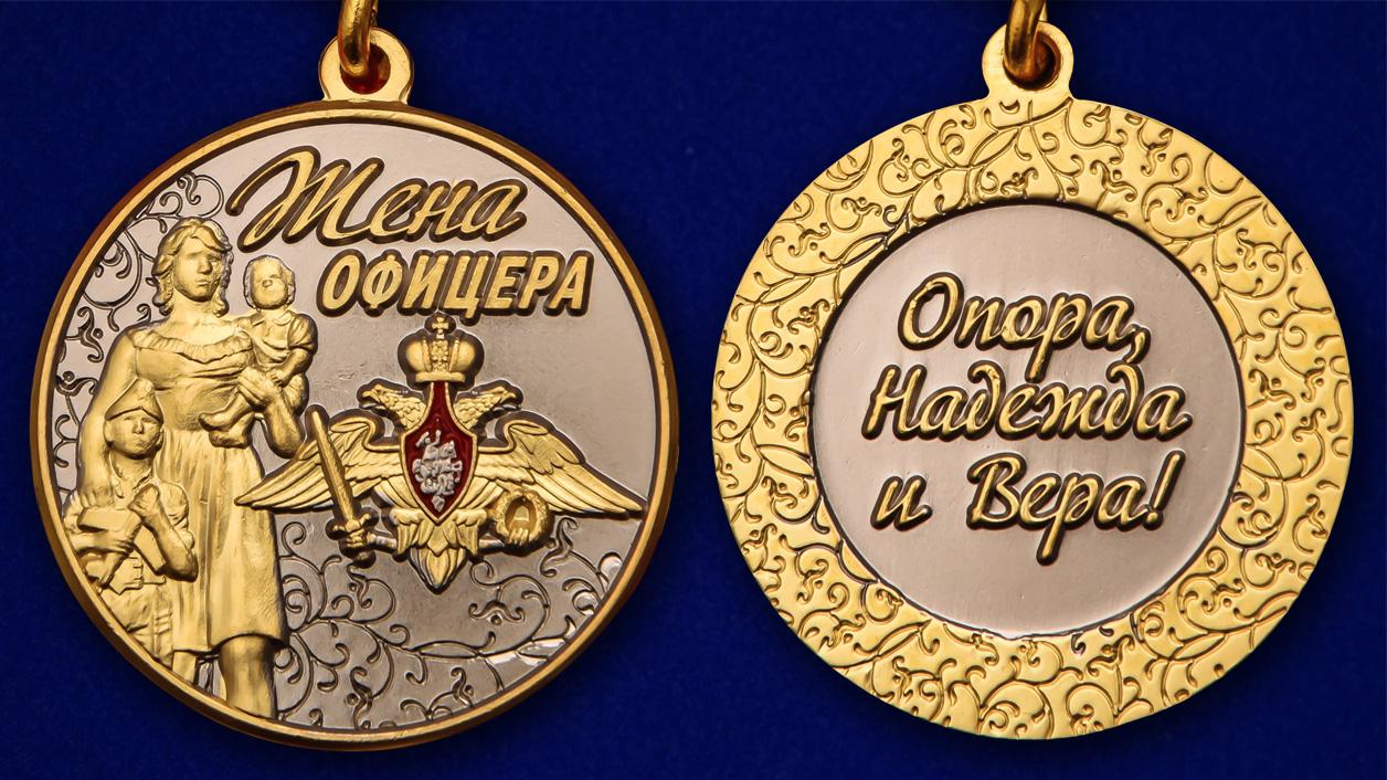 Медаль Жена офицера в футляре с удостоверением - аверс и реверс