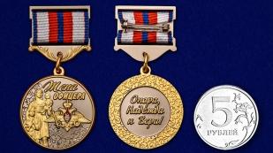 Медаль Жена офицера в футляре с удостоверением - сравнительный вид