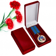 "Медаль ""Жене десантника"" в нарядном футляре"